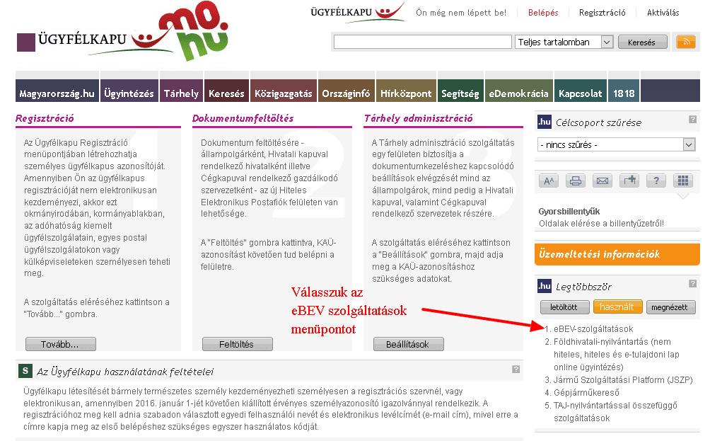eBEV-szolgaltatasok-menupont-EEGYKE